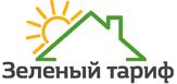 Зеленый тариф в России. Что это? Какой размер сечас? Отзывы